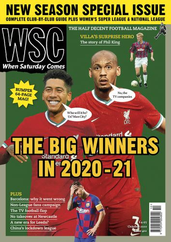 WSC 402 - New Season Special
